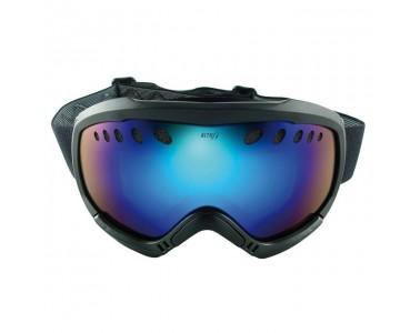 comprar auténtico buena venta hermosa en color Gafas de sol Altus ski Bodom - Cat 4
